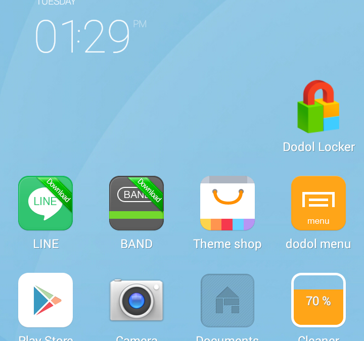 A Decent Launcher for Android